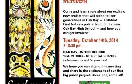Snouyutth-Oct14-invite-1b